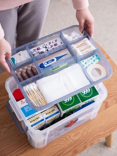 醫藥箱家庭裝家用收納盒大容量隨身大號全套便攜式多層小藥盒分裝魔方數碼