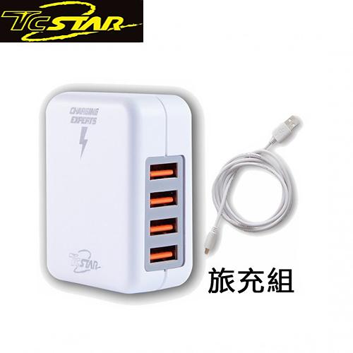 T.c.star 連鈺 4埠USB白色旅充充電線充電組 TCP4100A-WE
