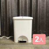 《真心良品》迪肯雙掀大容量腳踏式垃圾桶45L-2入組