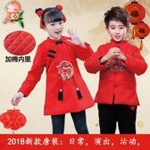 兒童表演服裝 喜慶演出服男女童唐裝 cosplay