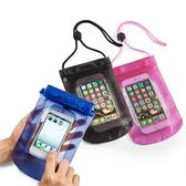 E-books N1 智慧手機防水保護袋 通用型