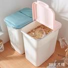 密封米桶儲米箱家用20斤裝防蟲防潮防霉米...