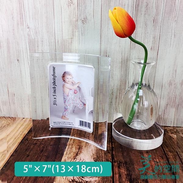 (5 × 7)透明壓克力 弧形曲線單面相框#1741 台製 壓克力相框 立牌廣告展示牌【美的空間】