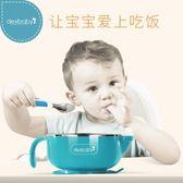兒童碗 兒童餐具寶寶碗注水保溫不銹鋼碗 嬰兒吸盤碗輔食碗 晶彩生活