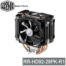 【免運費】CoolerMaster Hyper D92 CPU 散熱器 酷媽 RR-HD92-28PK