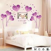 臥室床頭溫馨浪漫裝飾貼紙墻貼 MG小象