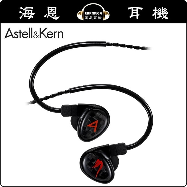 【海恩數位】韓國 Astell & Kern X JH Audio Michelle Limited 限定版 耳道式耳機