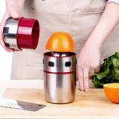 調理機 不銹鋼304手動榨汁機迷你壓原汁機手工炸橙子檸檬夾橙汁器黑色地帶