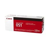 【奇奇文具】佳能Canon CRG-051 黑色原廠碳粉匣