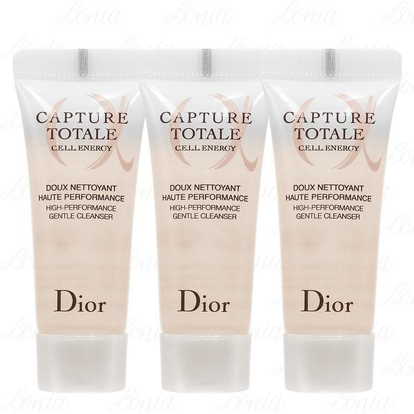 【VT薇拉寶盒】 Dior 迪奧 逆時能量溫和潔顏乳(7ml)(精巧版)*3