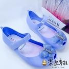 【樂樂童鞋】台灣製冰雪奇緣2休閒鞋-藍色 F055-1 - 女童鞋 休閒鞋 涼鞋 大童鞋 包鞋 公主鞋 現貨 MIT