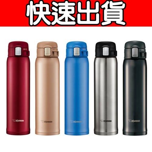 《快速出貨》象印【SM-SD60】0.6L*超輕量OneTouch不鏽鋼真空保溫杯