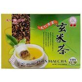 天仁 黃金 玄米茶 54g(18入)/盒