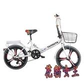 免安裝 踏折疊自行車成年變速20寸超輕便攜男女迷你減震普通單車 aj15325【花貓女王】