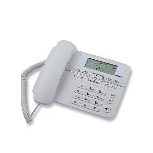 ◤PHILIPS◢ 飛利浦 來電顯示有線電話 M20 / M20W 時尚白(3.3吋LED顯示螢幕)