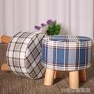 小凳子創意小凳子家用實木小板凳布藝矮凳可愛小圓凳換鞋凳懶人木凳YJT 快速出貨