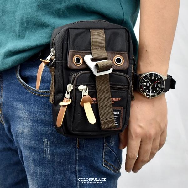 腰包 實用多層側背小包NZD24