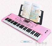 多功能電子琴初學者成人兒童入門幼師玩具61鋼琴鍵專業88YYP【免運快出】