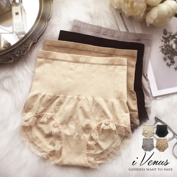 內褲-魔法塑身-iVenus 提臀束腰收腹舒適透氣記憶棉質高腰纖體內褲 玩美維納斯 平價內睡衣首選