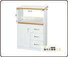 {{ 海中天休閒傢俱廣場 }} B-34 環保塑鋼 電器櫃系列 909-03 2.2尺電器櫃