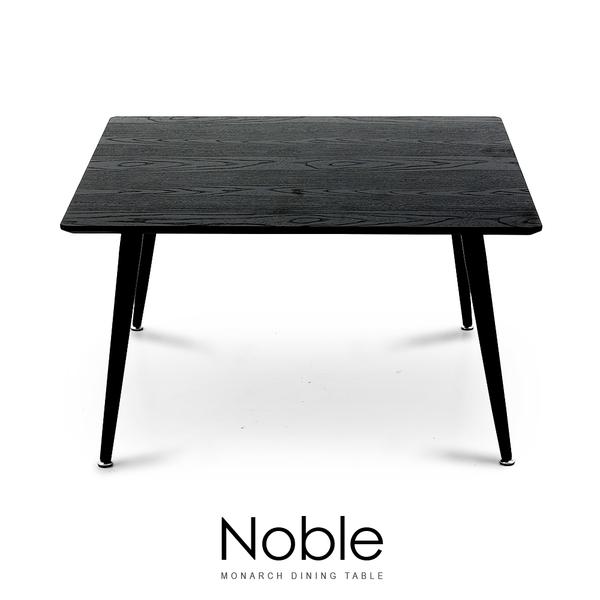 Noble尊爵時尚方几/茶几【obis】
