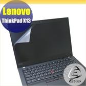 【Ezstick】Lenovo ThinkPad X13 靜電式筆電LCD液晶螢幕貼 (可選鏡面或霧面)