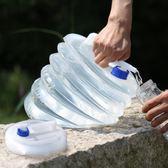 自駕游車載儲水桶戶外飲用水桶便攜式折疊純凈水裝水桶 酷動3C城 igo