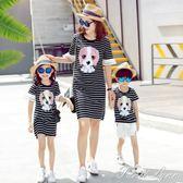 親子裝夏裝全家裝新款潮母子母女裝一家三口裙子條紋套裝春裝 范思蓮恩