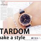 女錶 KEZZI 低調奢華環繞鑲鑽  晶鑽名媛手錶精美錶帶 氣質水鑽 華麗閃耀☆匠子工坊☆【UQ0020】