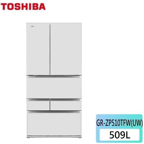 *可申請退稅補助*【東芝】509L 六門變頻電冰箱《GR-ZP510TFW(UW)》壓縮機10年保固(含拆箱定位)