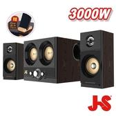 【鼎立資訊】ktnet JY3252 烈日雙雷2.2電競3件式多媒體喇叭 電腦喇叭 木質音箱