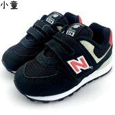 《7+1童鞋》小童 New Balance IV574SI 魔鬼氈 休閒 慢跑鞋 運動鞋 9397 黑色