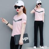 夏裝休閒運動服套裝女裝2020年新款夏季韓版寬鬆時尚短袖大碼兩件套潮 LR25986『麗人雅苑』