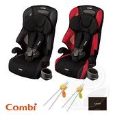 Combi 康貝 Joytrip S 成長型汽車安全座椅(黑/紅)+優質學習筷子組含盒(橘/綠)【佳兒園婦幼館】