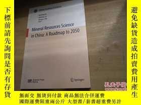 二手書博民逛書店Mineral罕見Resources Science and T