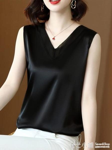 春裝2021年新款吊帶背心女內搭短款黑白色緞面打底衫無袖上衣外穿 七七小鋪