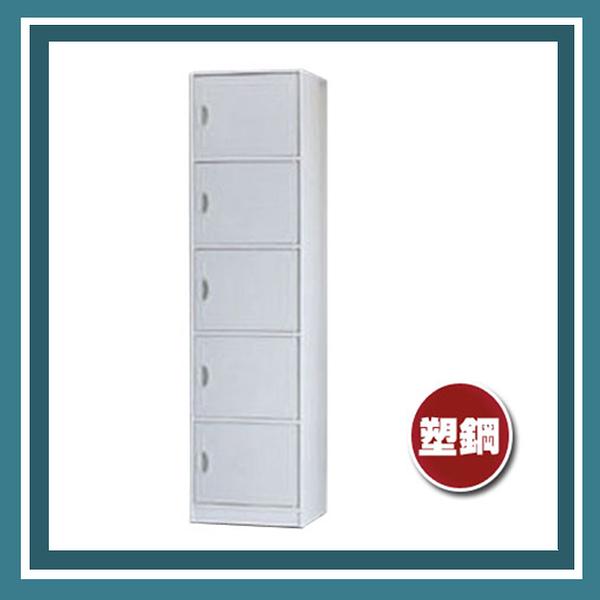 【必購網OA辦公傢俱】CP-505 塑鋼系統櫃 文件櫃  置物櫃