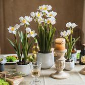 仿真水仙花盆景盆栽花藝綠植假花裝飾桌面擺件洋水仙禮物  igo 居家物語