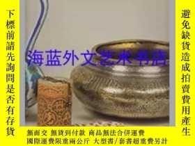 二手書博民逛書店Islamic罕見Art & Patronage: Treasu