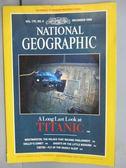 【書寶二手書T7/雜誌期刊_QMK】國家地理雜誌_1986/12_Titagin