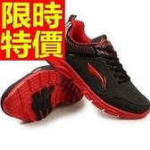 慢跑鞋-好穿大方簡約男運動鞋61h2【時尚巴黎】