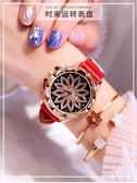 手錶 時來運轉手錶女星空網紅同款鉆韓版學生防水韓版時尚潮流女士新品來襲