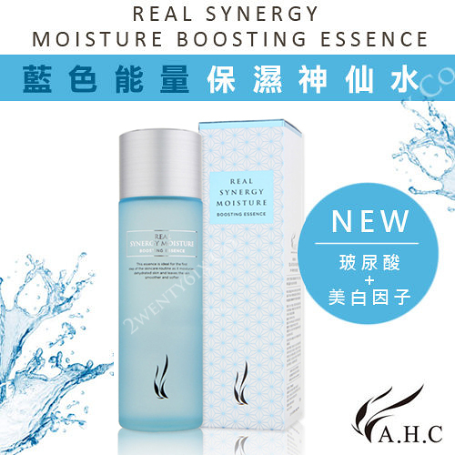 【2wenty6ix】正韓 AHC 藍色能量保濕神仙水/化妝水/潤膚水 130ml