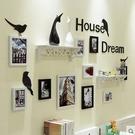 簡約現代置物架照片牆客廳相框牆掛牆相框【...