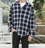 找到自己 MD 時尚 男 韓國 經典 格子 寬鬆 毛邊流蘇 不規則 休閒百搭舒適 學生襯衣 長袖襯衫
