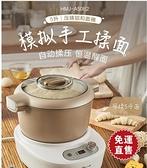 和面機家用小型揉面發酵機商用5升活面攪拌發面廚師機 【全館免運】