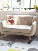 北歐布藝小戶型臥室簡約日式客廳經濟型二人雙人沙發