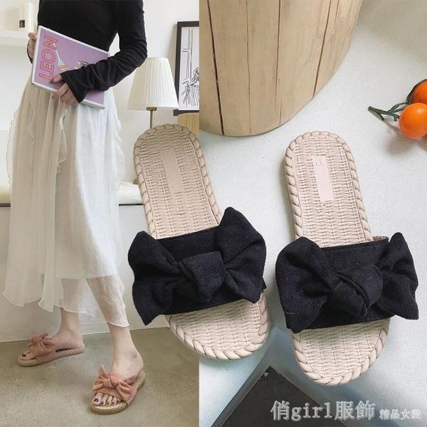 拖鞋女外穿時尚百搭夏海邊沙灘仙女風2020新款網紅懶人鞋涼拖鞋 開春特惠