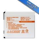 Koopin 認證版高容量防爆鋰電池 HTC J