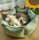 貓窩網紅夏季四季通用貓咪公主窩貓床可拆洗夏天沙發狗窩寵物用品「時尚彩紅屋」